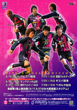2007_06_poster
