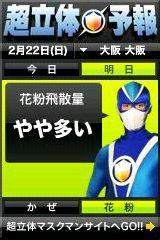 Ryu200902221