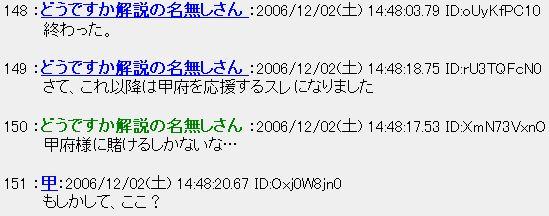 Vsfrontale200612022
