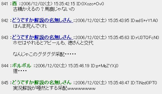 Vsfrontale200612023