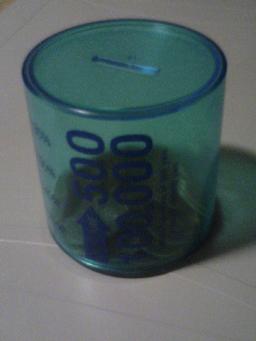 Chokin20060915