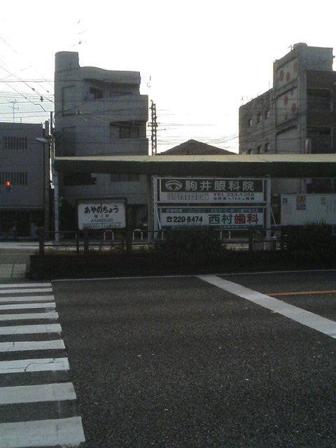 nagai200512031